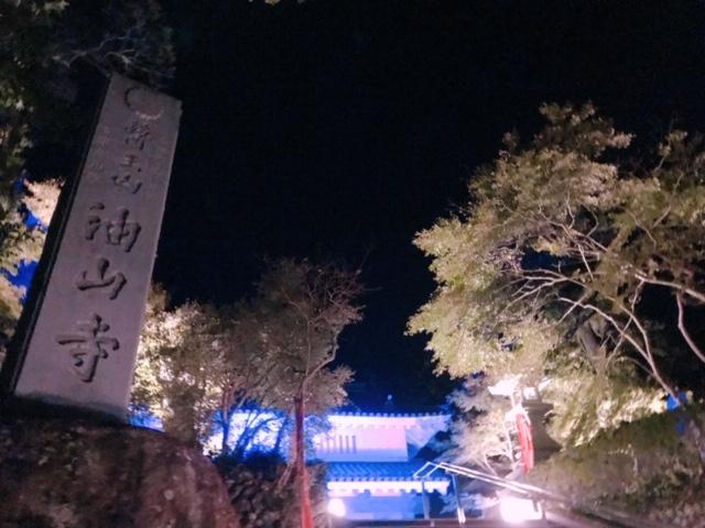 nonnon_3jsb_love様撮影門柱より山門